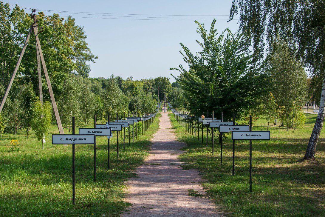 Tablice upamiętniające wysiedlone miejscowości w Czarnobylskiej Strefie Wykluczenia