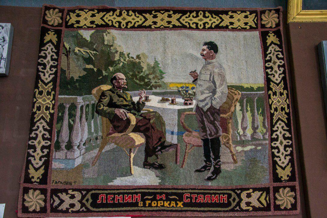 Dywan w Muzeum Stalina w Gori