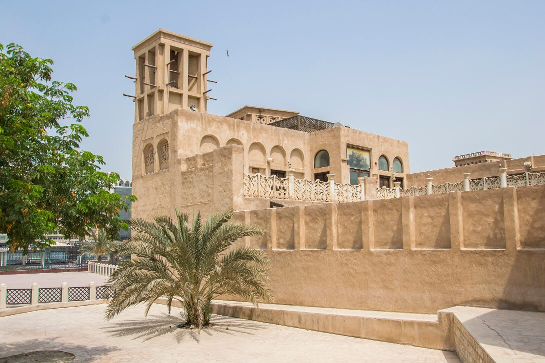 Zabudowania dzielnicy Al Fahidi w Dubaju