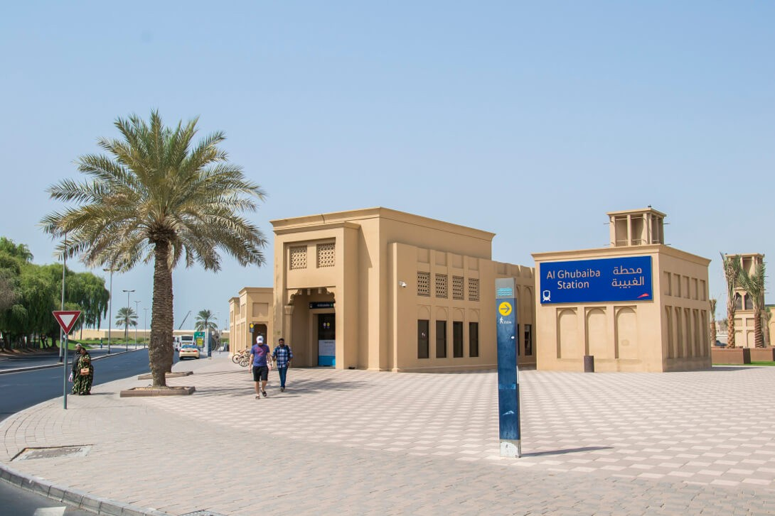 Stacja Al Ghubaiba