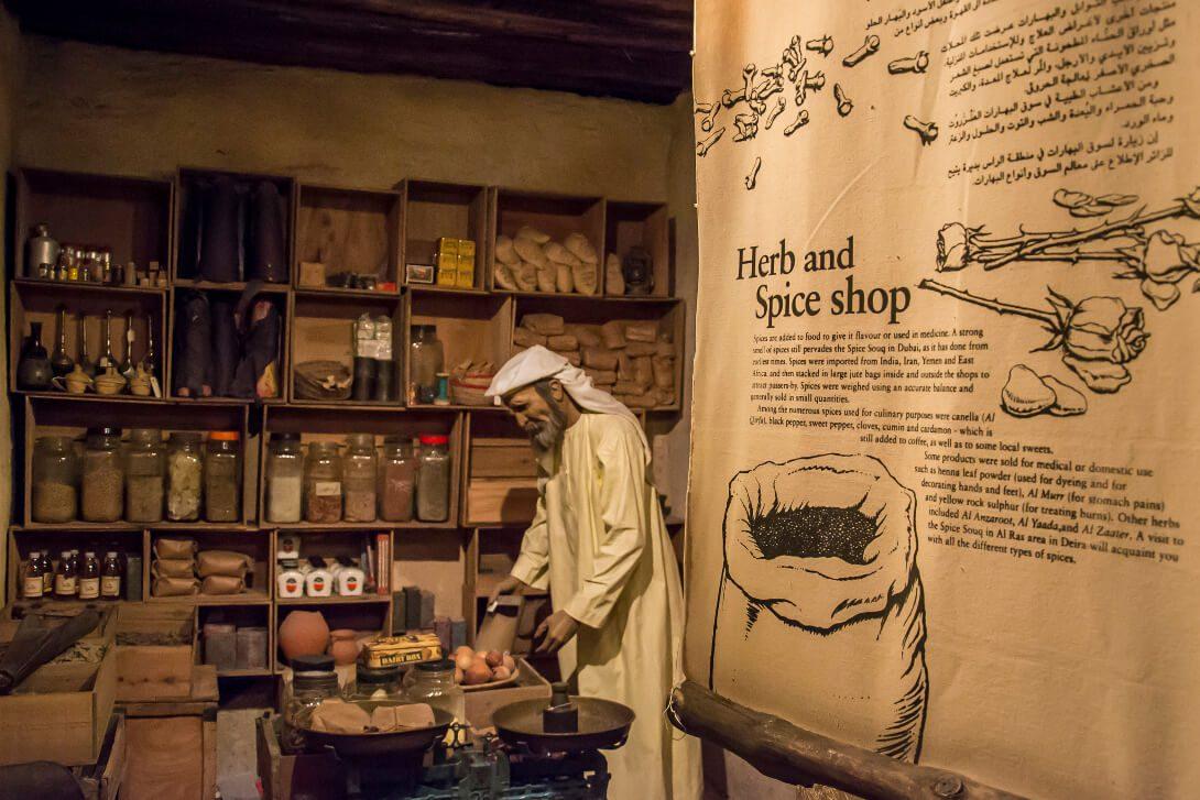 Wnętrza Dubai Museum