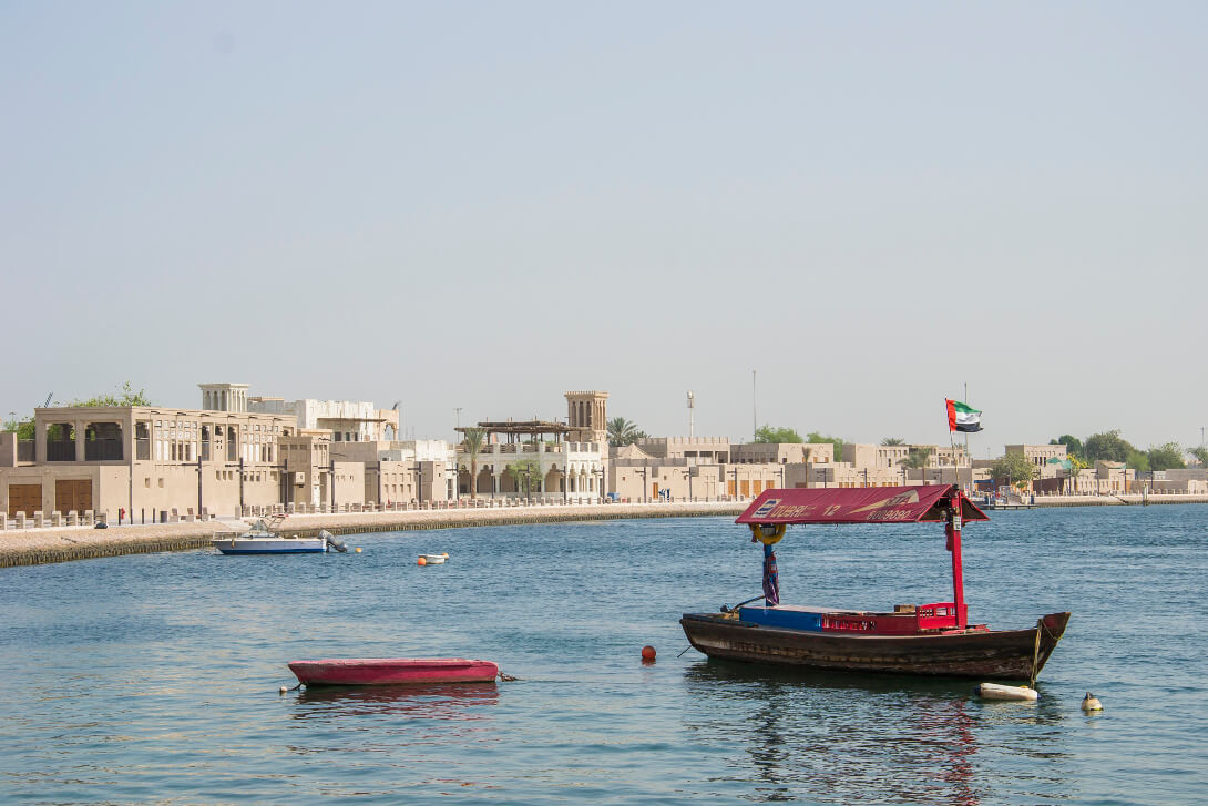 Dzielnica Al Shindagha w Dubaju