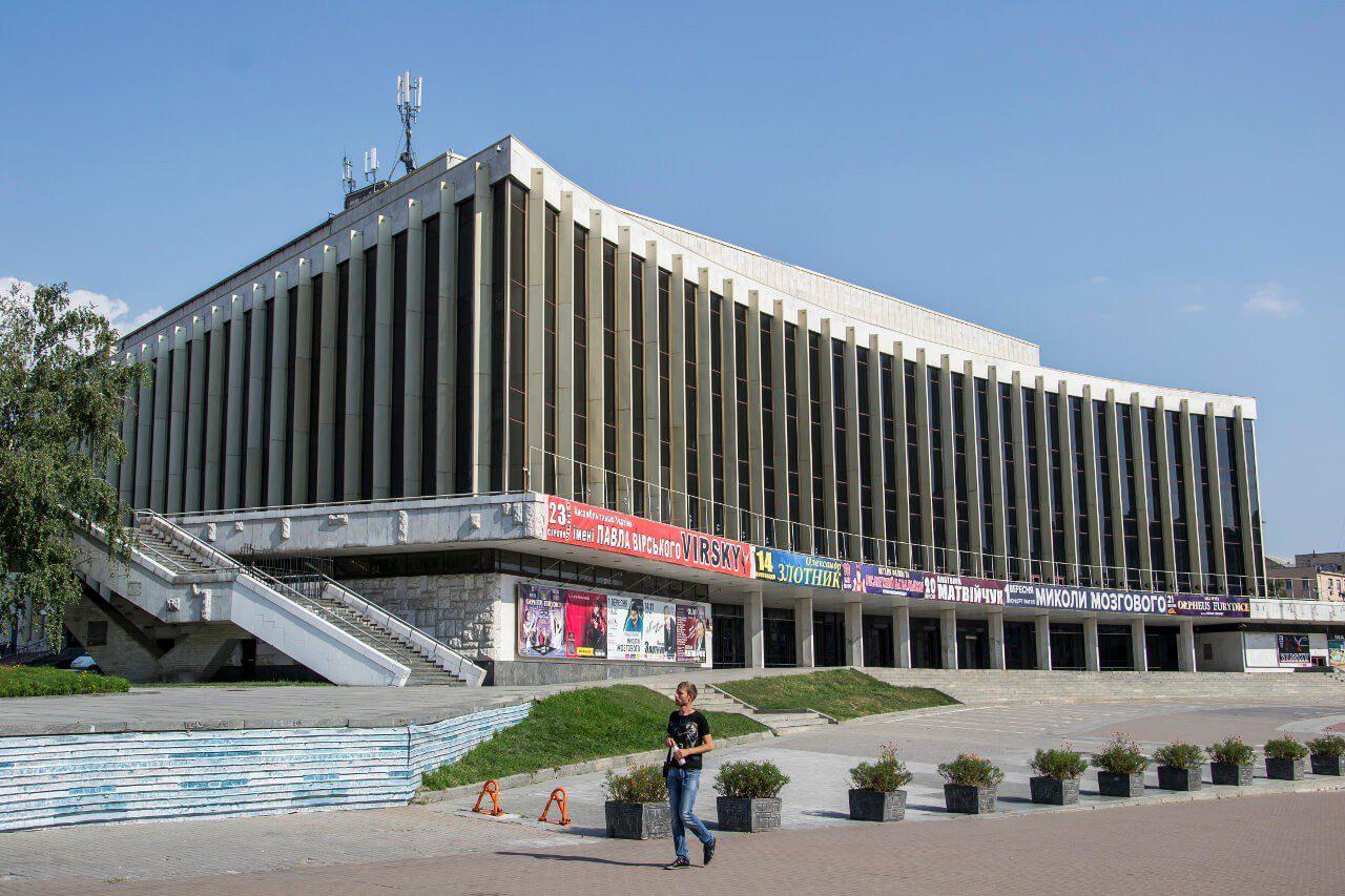 Pałac Ukraina w Kijowie