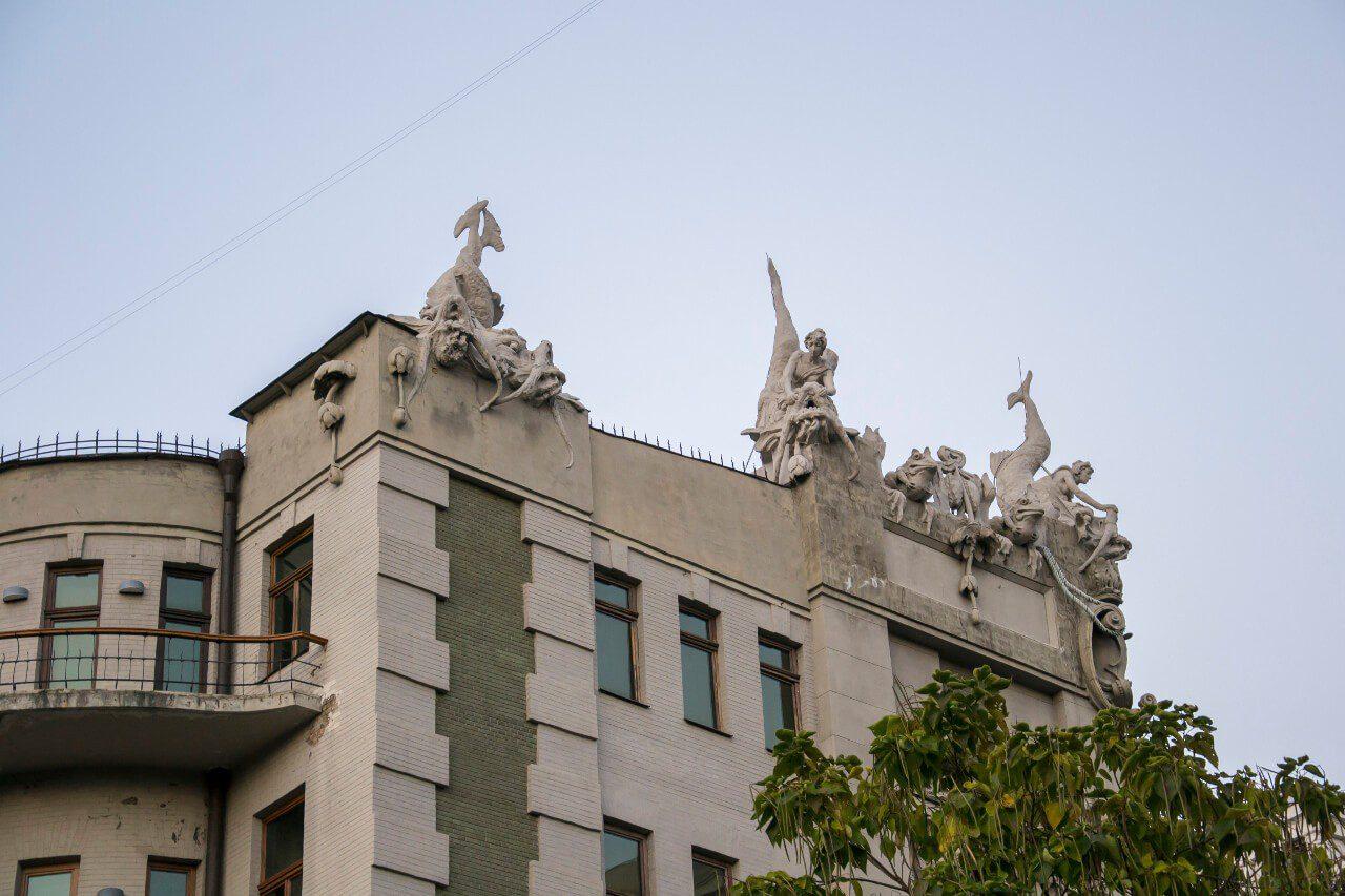 Dom z Chimerami w Kijowie
