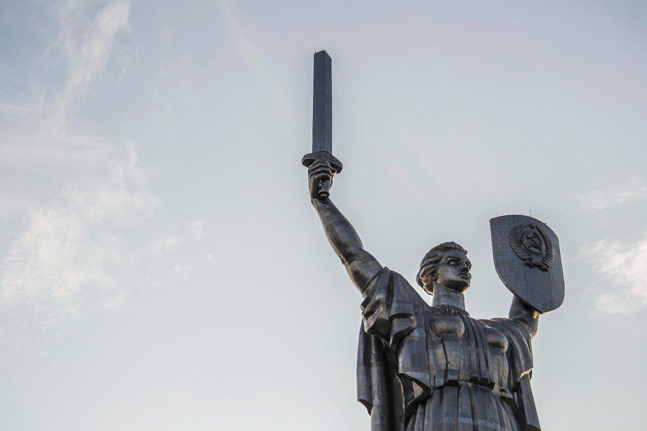 Pomnik Matka Ojczyzna w Kijowie