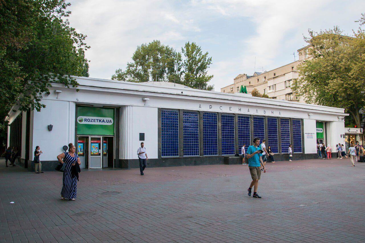Stacja Arsenalna w Kijowie