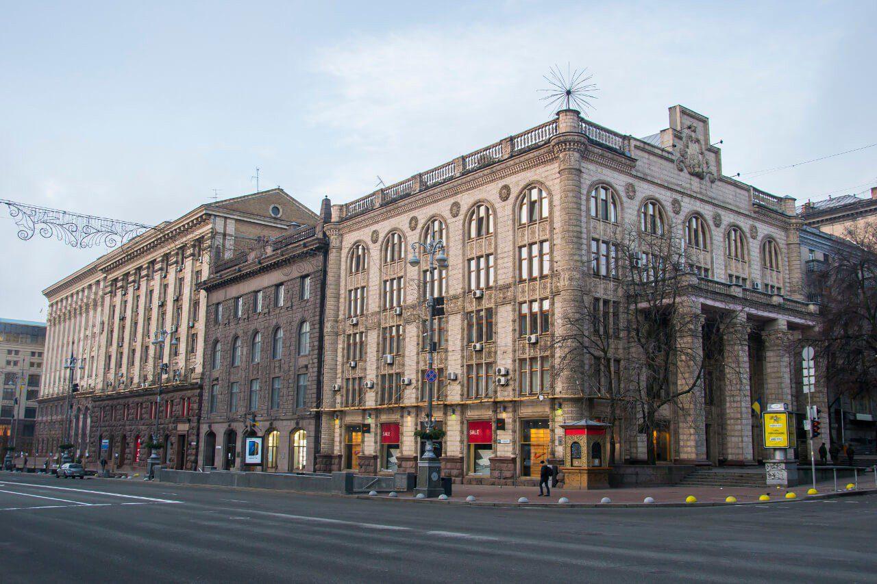 Budynki na ulicy Chreszczatyk w Kijowie