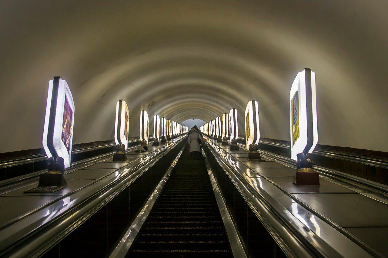 Zwiedzanie Kijowa - Stacja Arsenalna w Kijowie