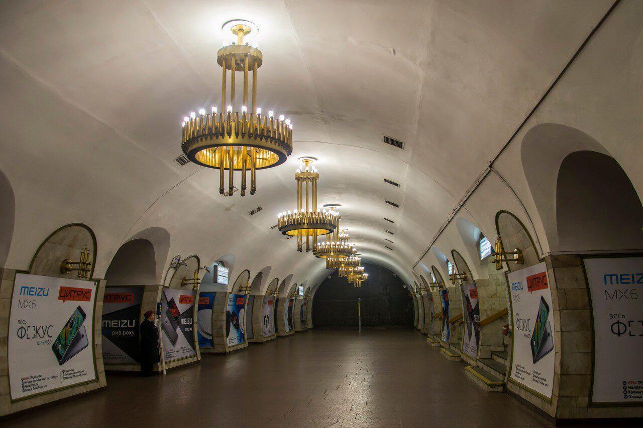 Zwiedzanie Kijowa - Stacja metra w Kijowie