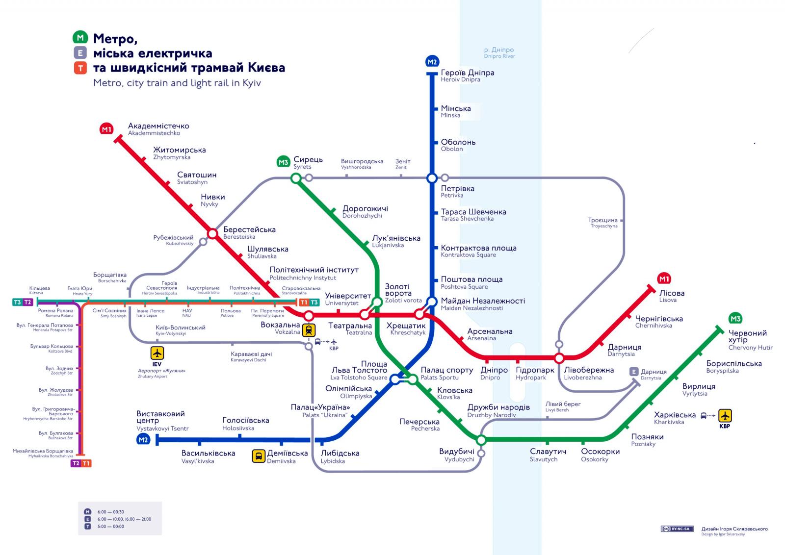 Sieć linii metra i tramwajów w Kijowie