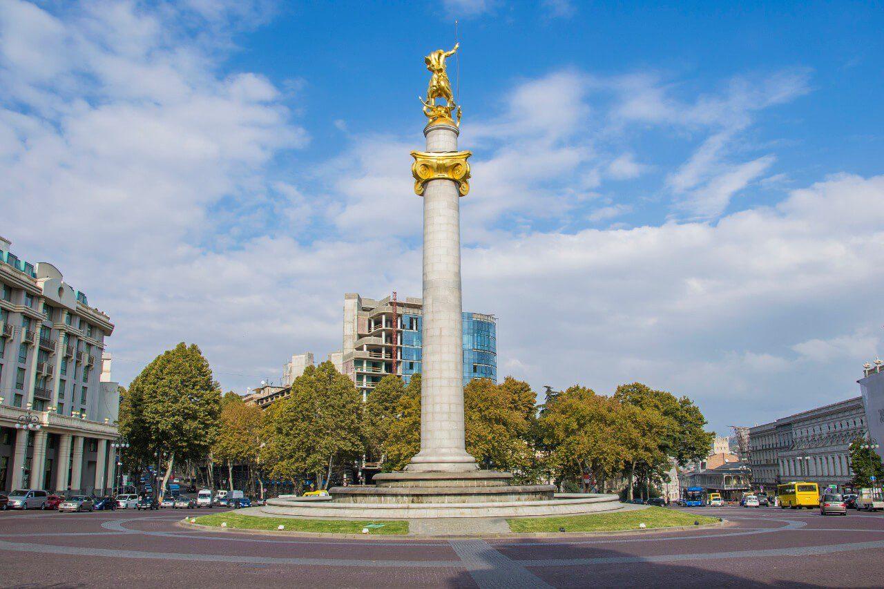 Plac Wolności w Tbilisi