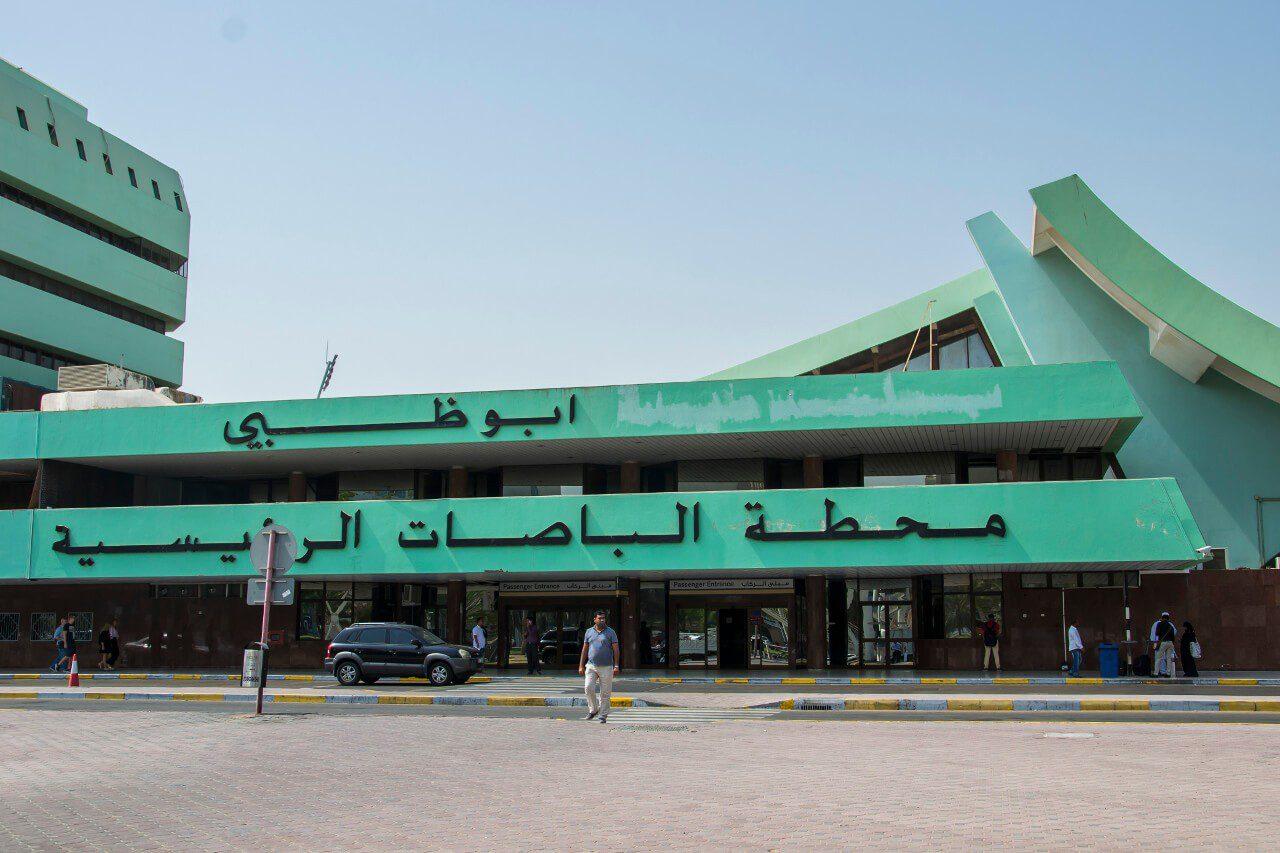 Centralny dworzec autobusowy w Abu Dhabi