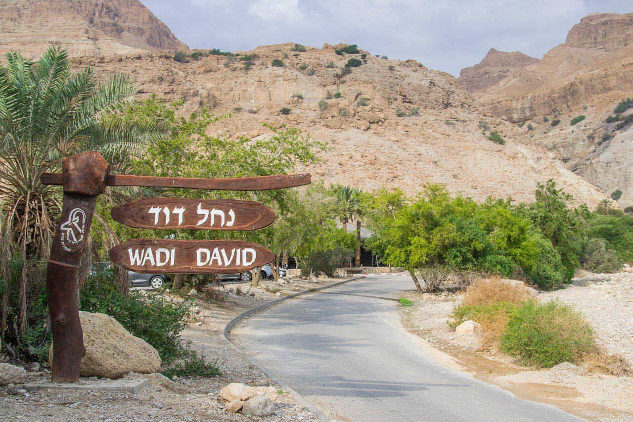 Wejście do doliny Wadi David z drogowskazem w parku narodowym Ein Gedi w Izraelu.