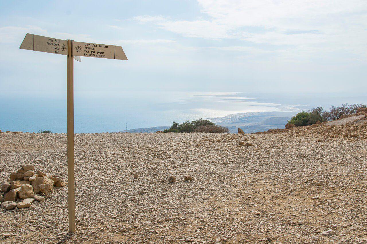 Drogowskaz w parku narodowym Ein Gedi.