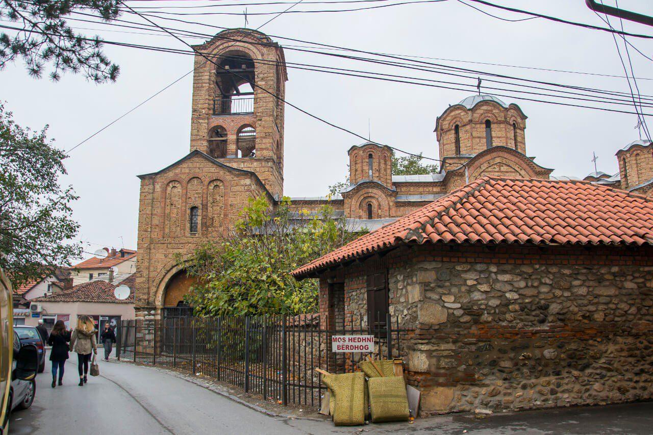 Cerkiew Bogurodzicy Ljeviškiej w Prizren