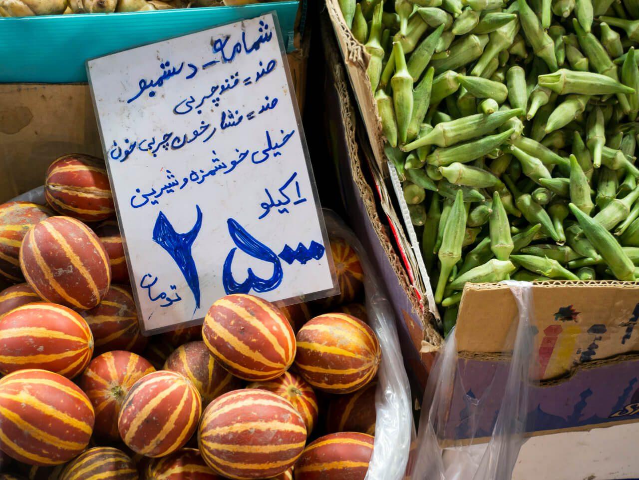 Ceny na irańskim targu