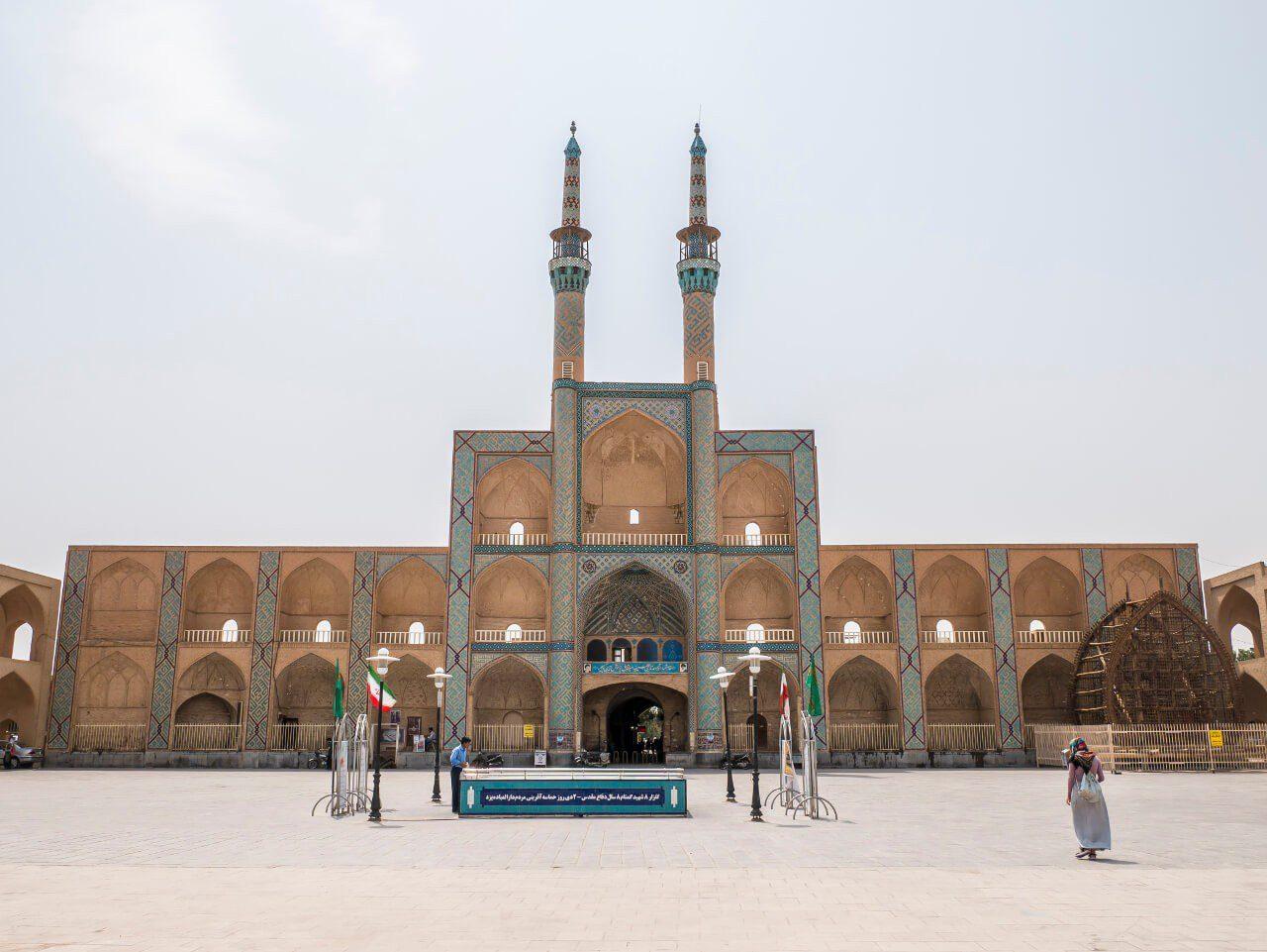 Amir Chakhmaq w Yazd