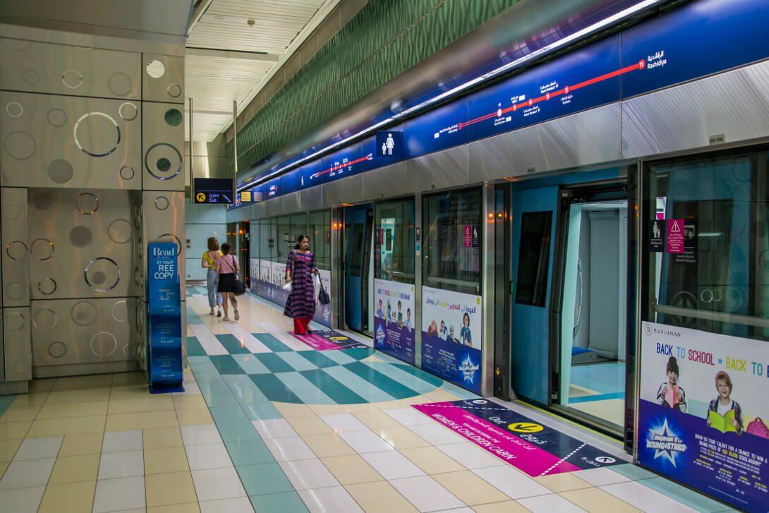 Stacja metra w Dubaju