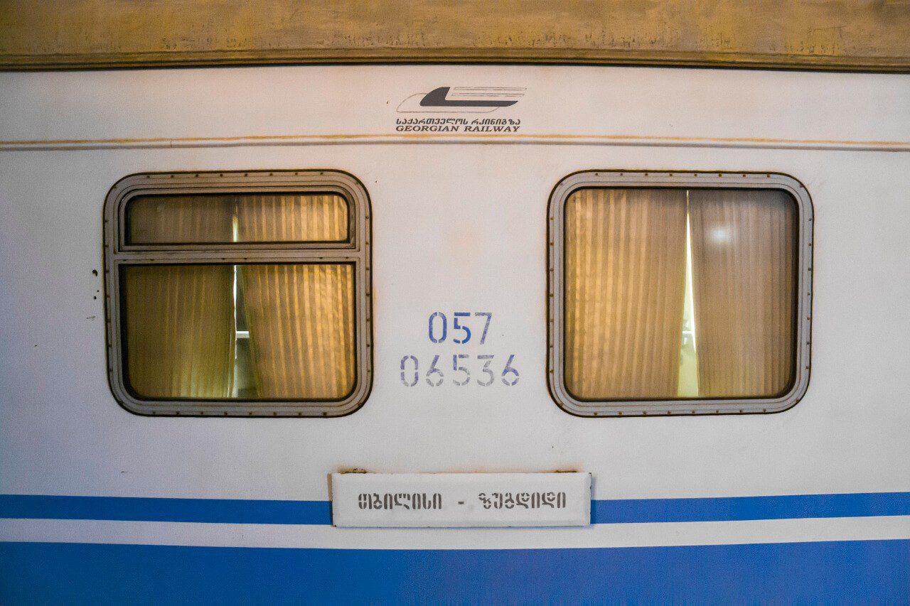 Wagon sypialny pociągu nocnego relacji Tbilisi - Zugdidi