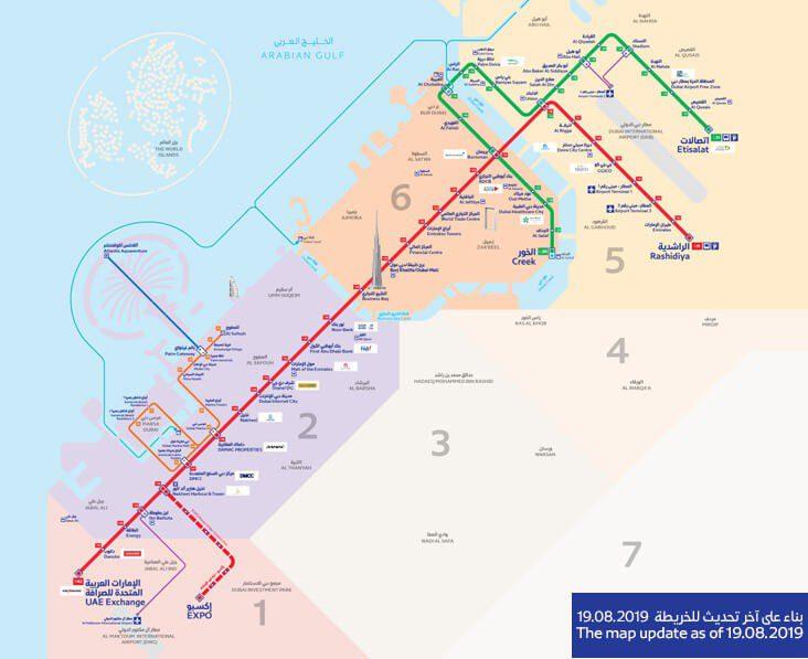 Sieć metra w Dubaju