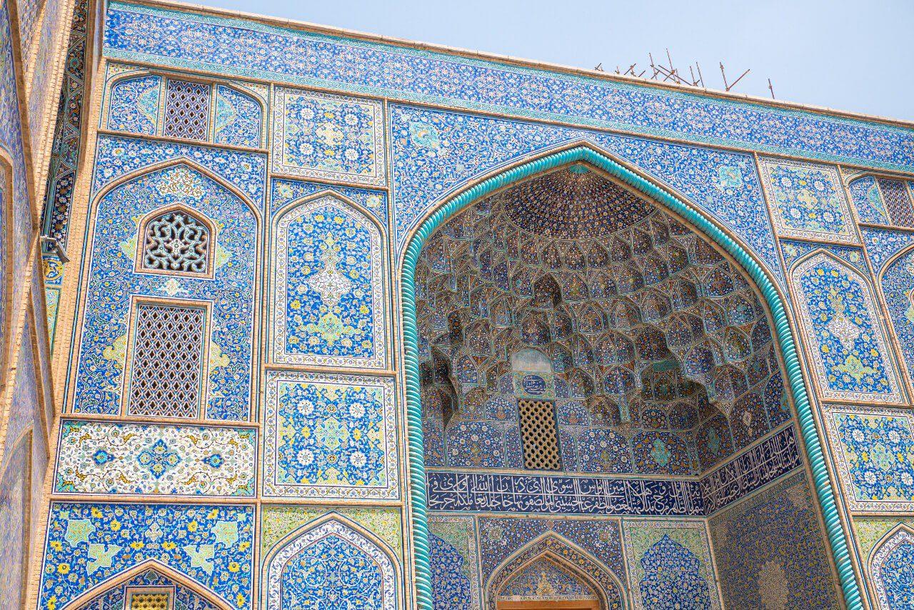 Ejwan meczetu Sheikh Lotfollah