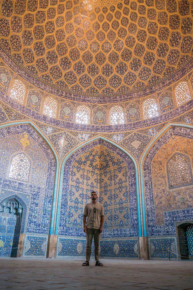 Sala modlitewna meczetu Sheikh Lotfollah w Isfahanie