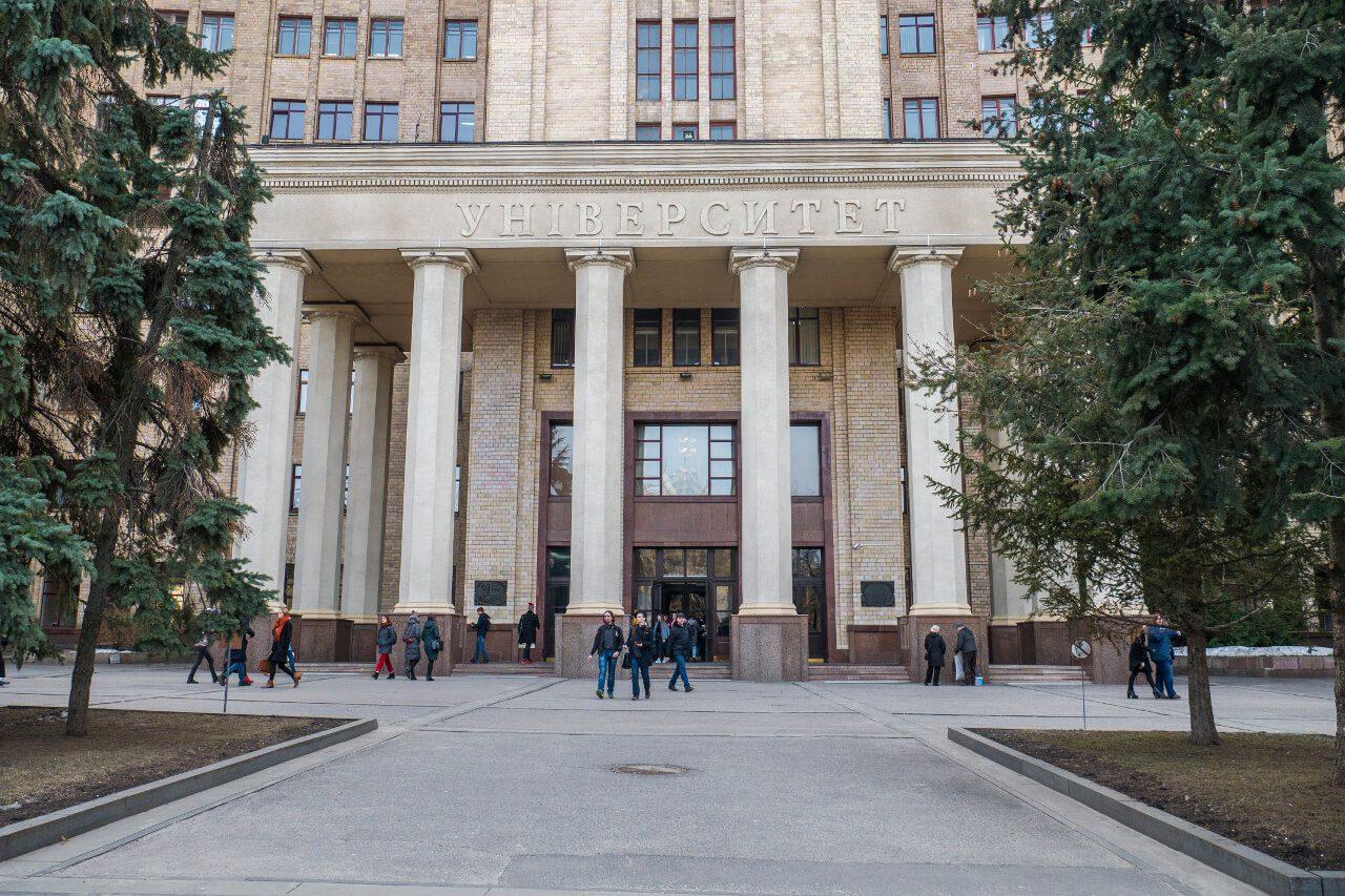 Wejście do Uniwersytetu Karazina w Charkowie