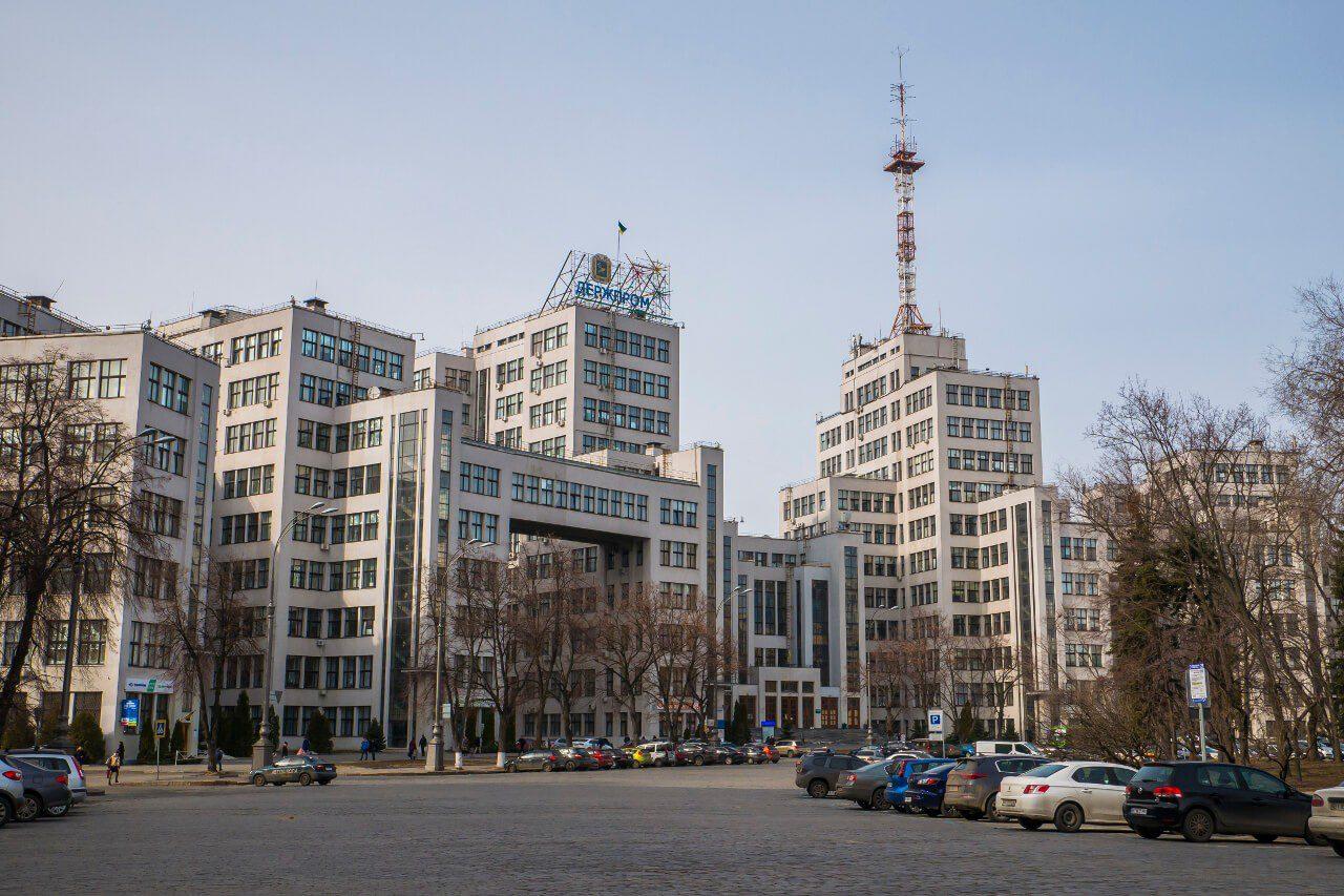 Gmach Dierżpromu na Placu Wolności w Charkowie