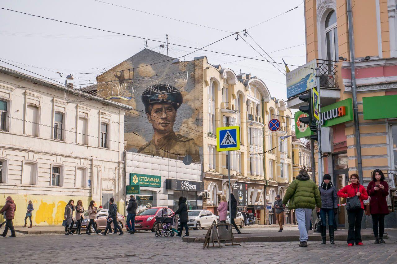 Ul Sumska w Charkowie