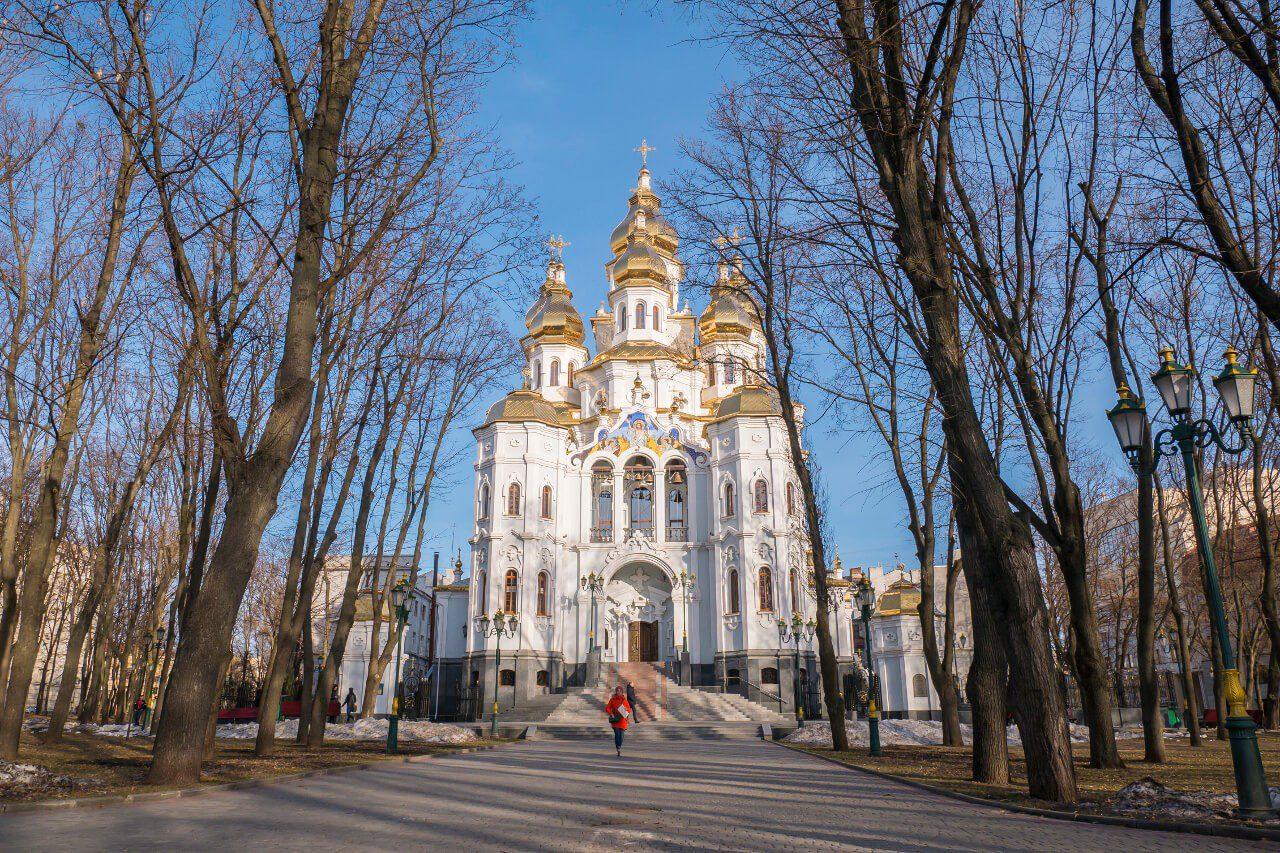 Katedra Świętych Niewiast Niosących Wonności