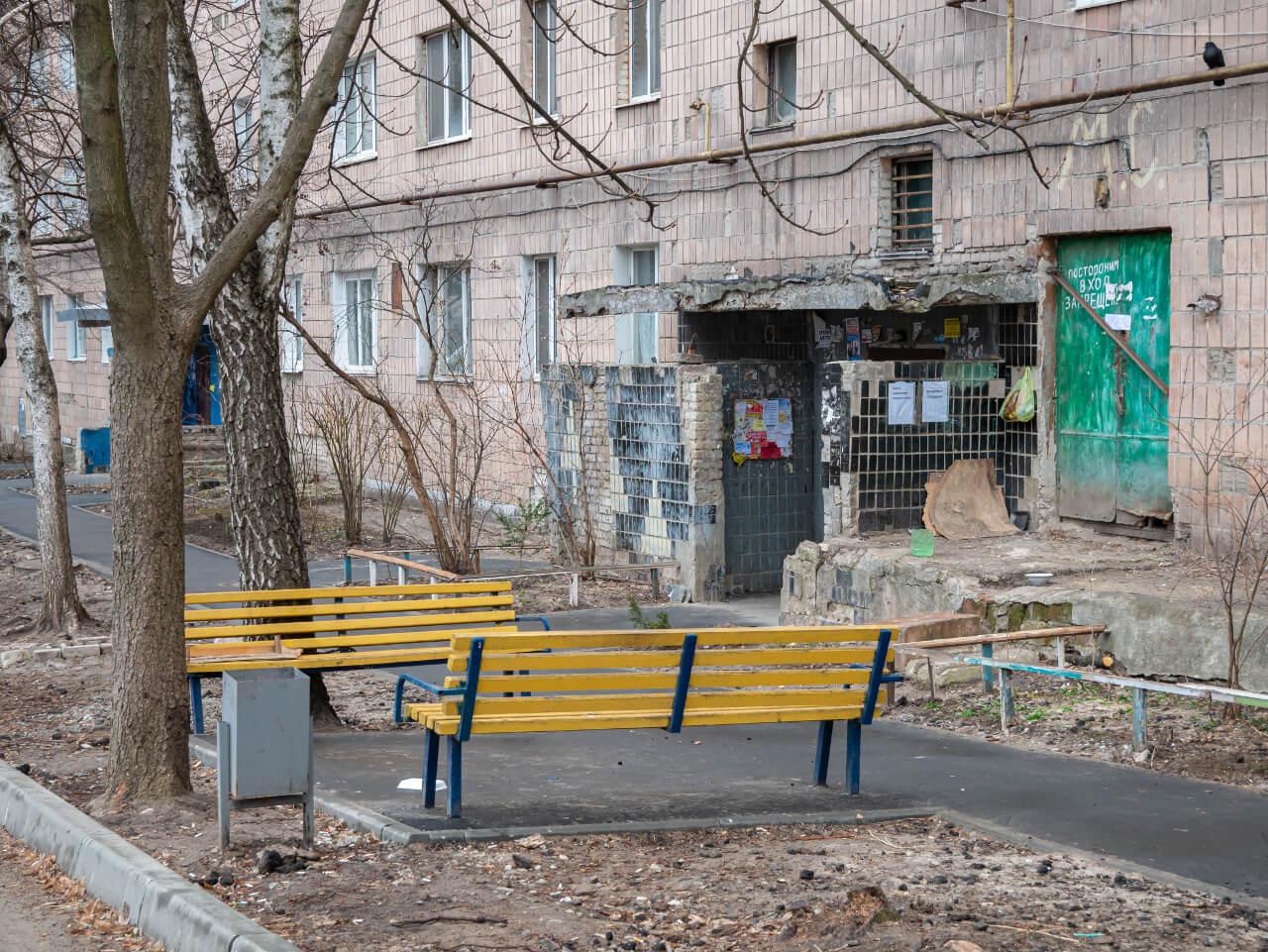 Blokowisko w Charkowie