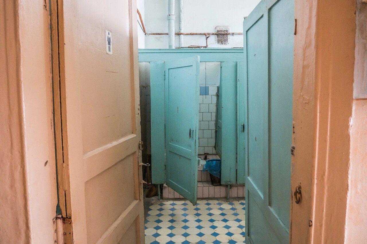 Toaleta w Dierżpromie