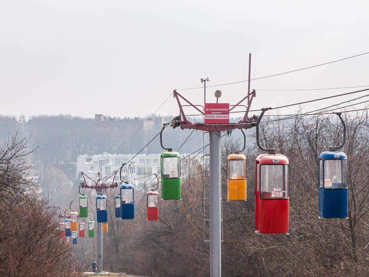 Kolejka linowa do Parku Gorkiego w Charkowie