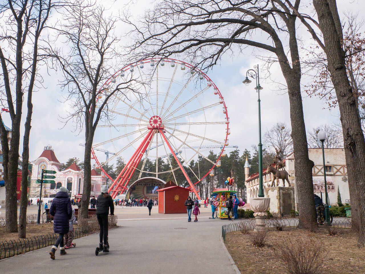 Park Gorkiego w Charkowie