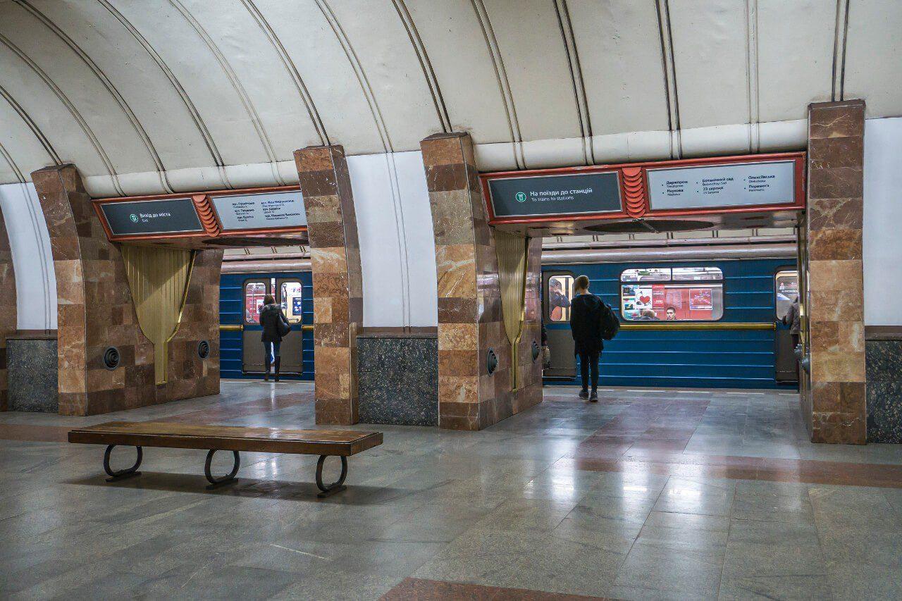 Stacja metra w Charkowie
