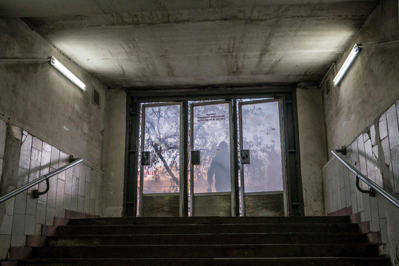 Stacja Dierżprom w Charkowie