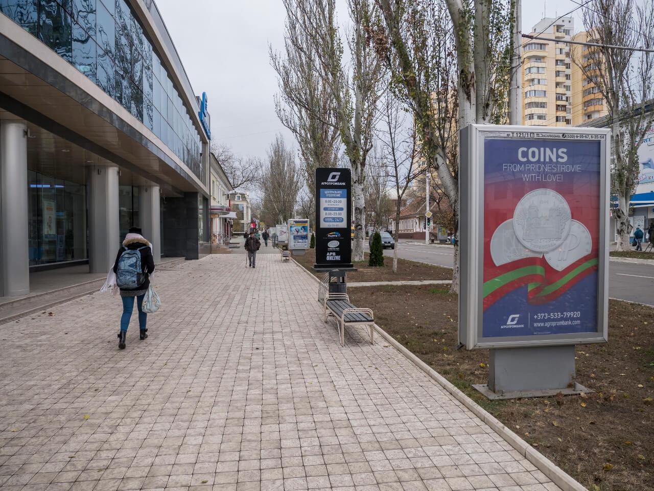 Ulica w Tyraspolu (Naddniestrze)