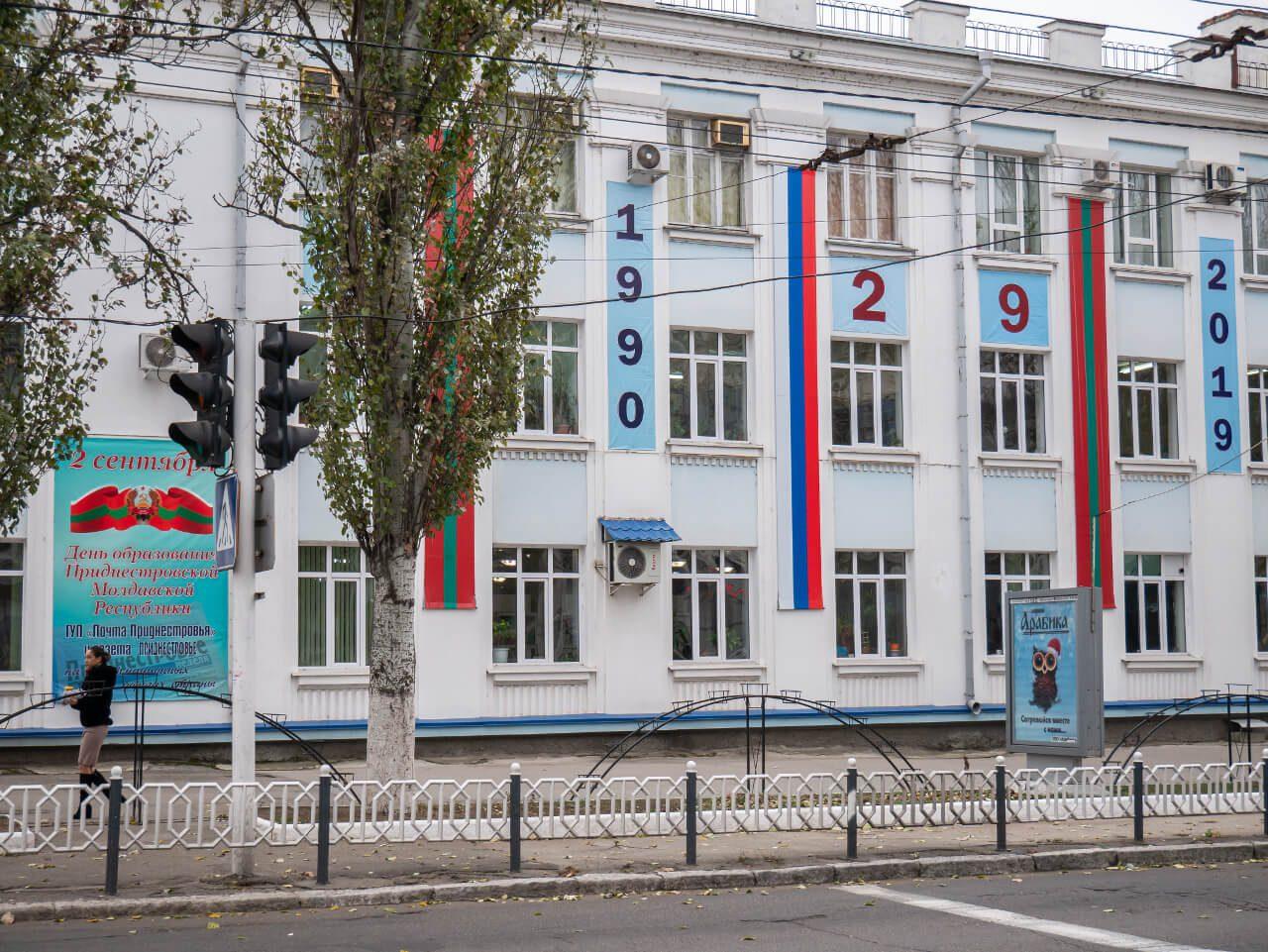 Dekoracja z okazji 29-lecia istnienia Naddniestrzańskiej Republiki Mołdawskiej
