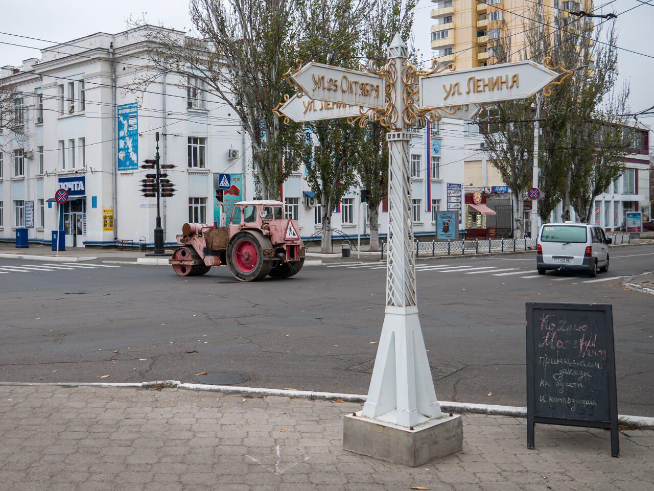 Znak informacyjny na skrzyżowaniu ulic Lenina i 25 Października w Tyraspolu