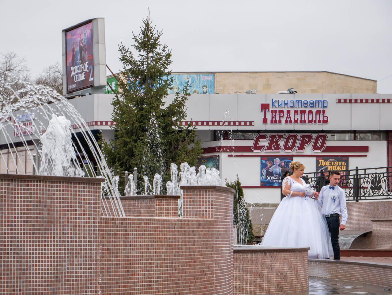 """Kinoteatr """"Tyraspol"""" w Tyraspolu"""