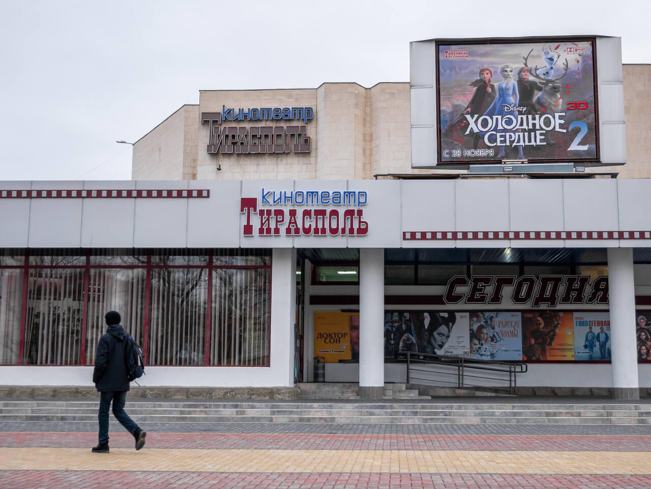 Kinoteatr Tyraspol w Naddniestrzu