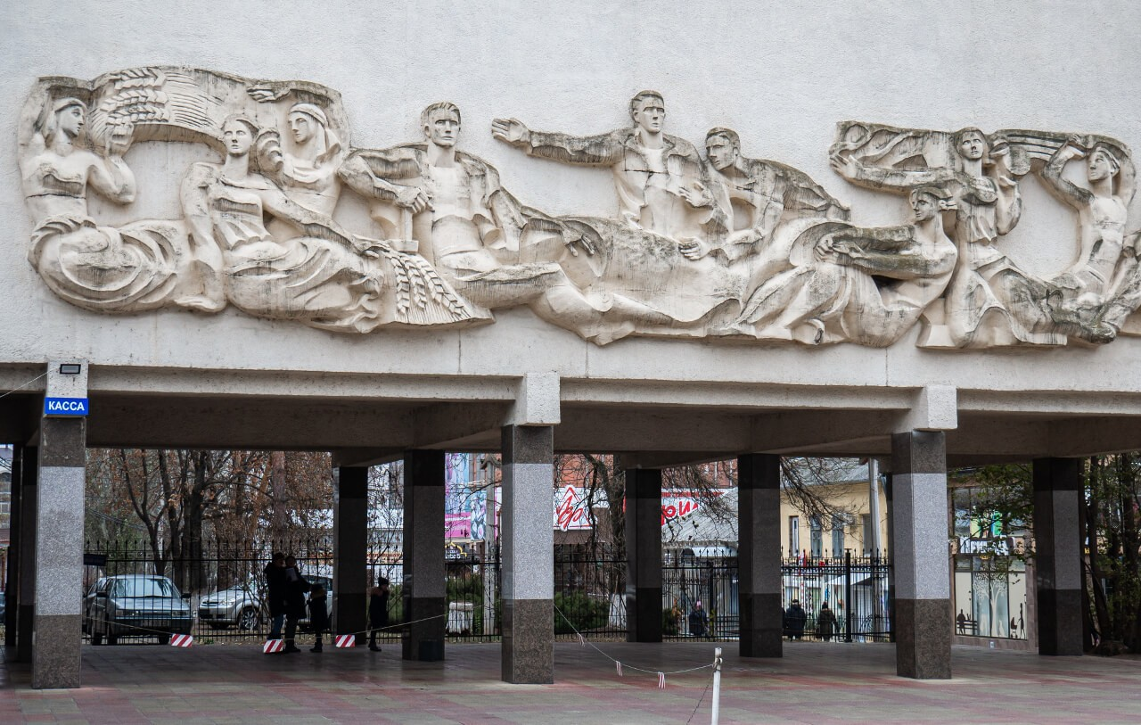Socrealistyczna płaskorzeźba w Tyraspolu