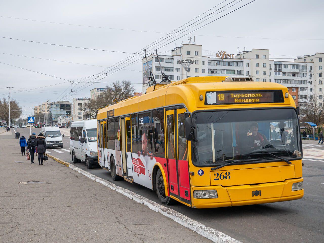 Marszrutka nr 19 łącząca Tyraspol i Bendery