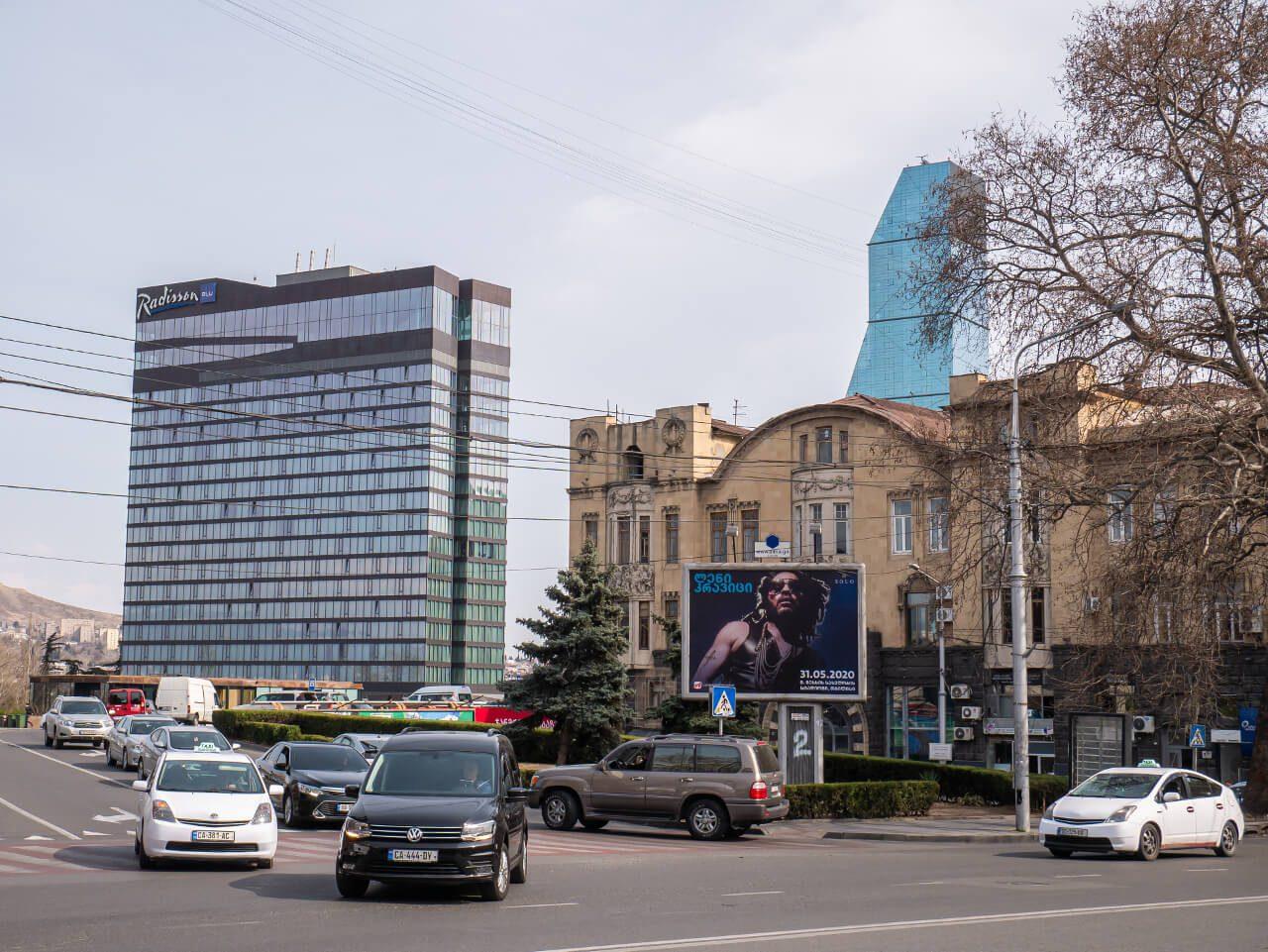 Wyremontowany Hotel Iveria przy Placu Rewolucji Róż