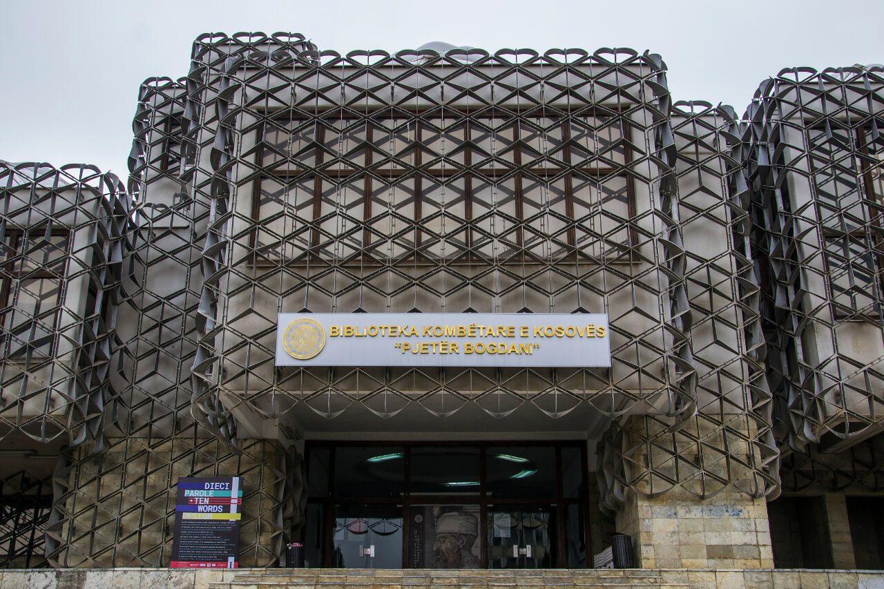Biblioteka Narodowa Kosowa