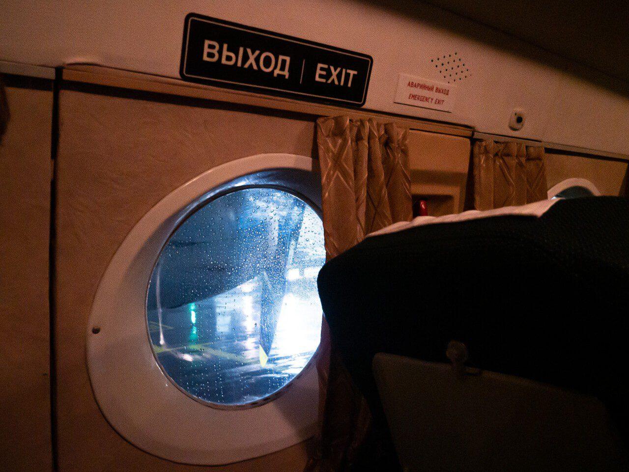 Wnętrze Antonowa An-24