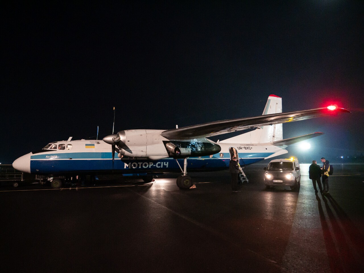 Antonow An-24 linii lotniczych Motor Sich Airlines
