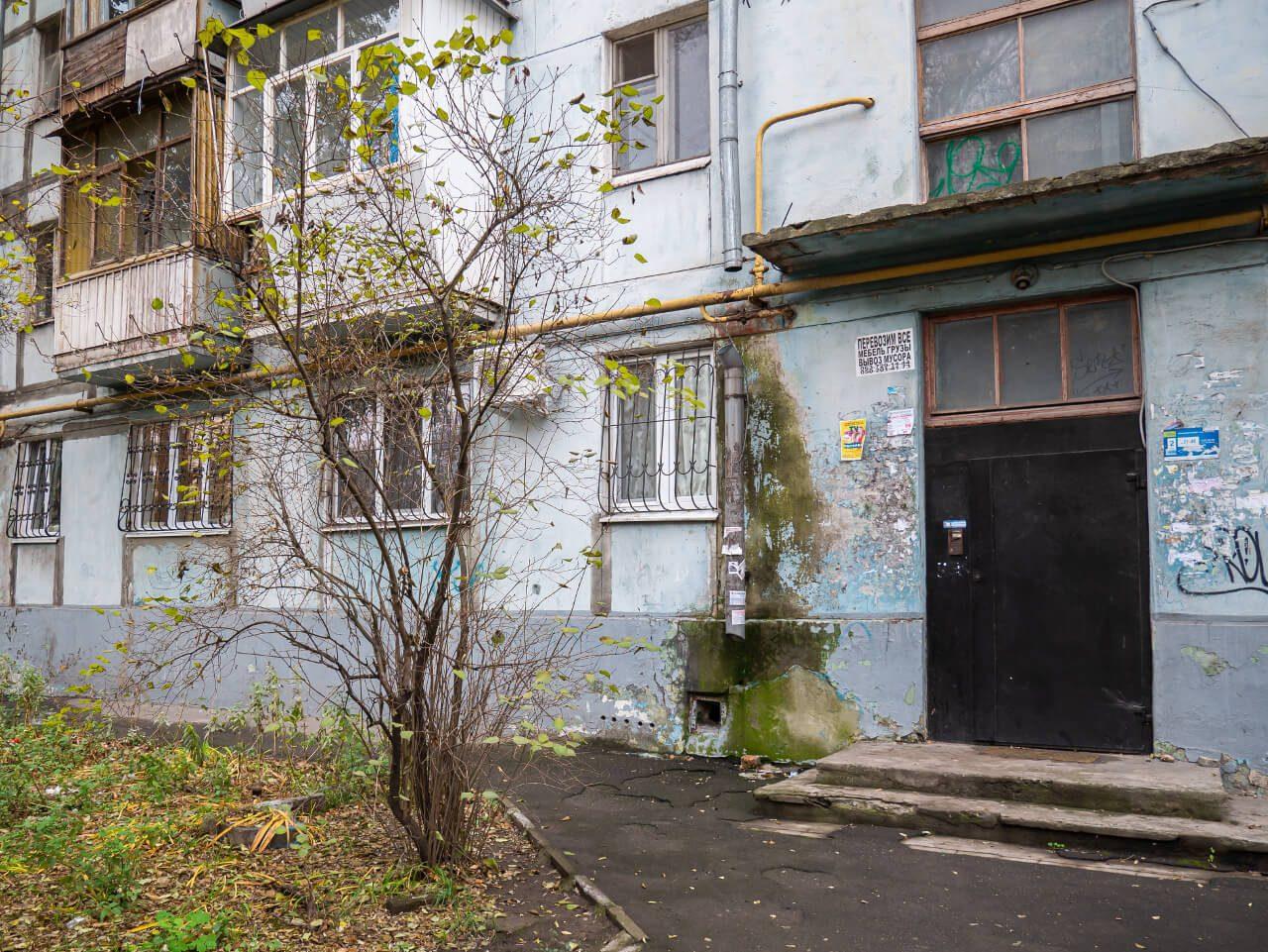 Blok w Zaporożu