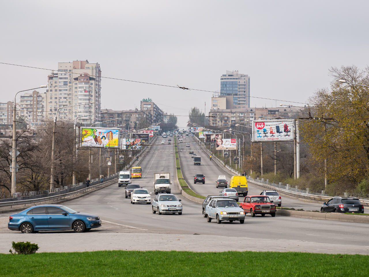 Prospekt Sobornyj Zaporoże