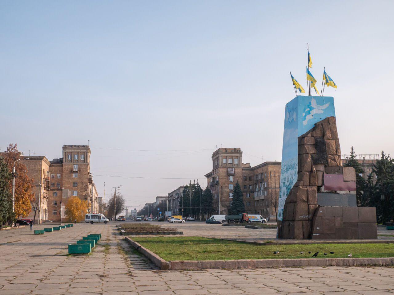 Dawny pomnik Lenina Zaporoże